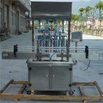 자동 땅콩 풀 충전물 기계