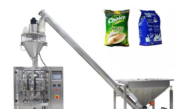 작은 병 및 애완 동물 병을위한 자동적 인 건조한 화학 분말 충전물 기계