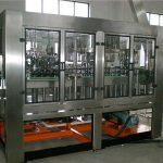 자동적 인 유리 병 충전물 기계