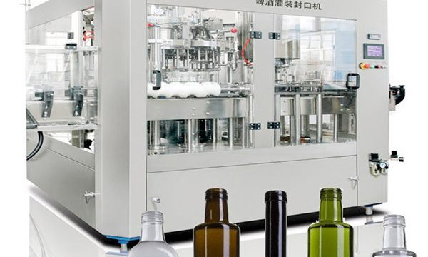 맥주 캔 액체 충전물 기계