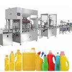 중력 표백제 충전물 기계, 표백제 채우는 생산 라인