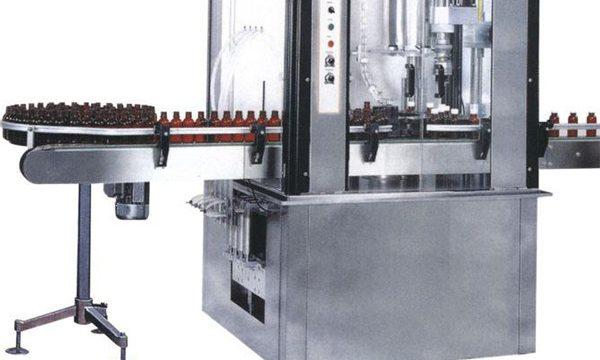 고속 병 상한 캡슐 충전물 기계