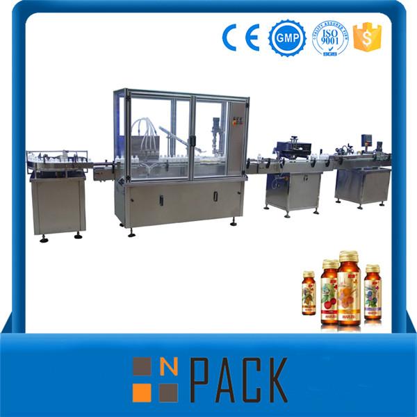 중국 공급자 자동적 인 꿀 병 액체 충전물 기계