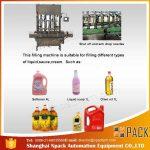 자동 2, 4, 6, 8, 10, 12 헤드 식용 식용유 충전 기계