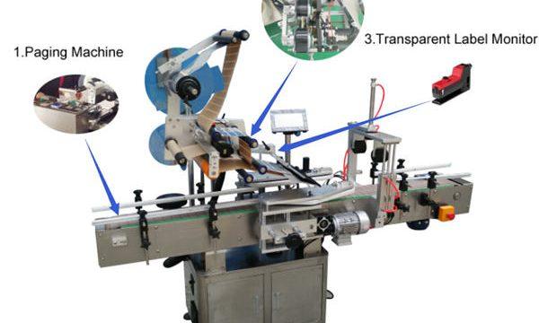저가, 고품질 앰풀 레테르를 붙이는 기계