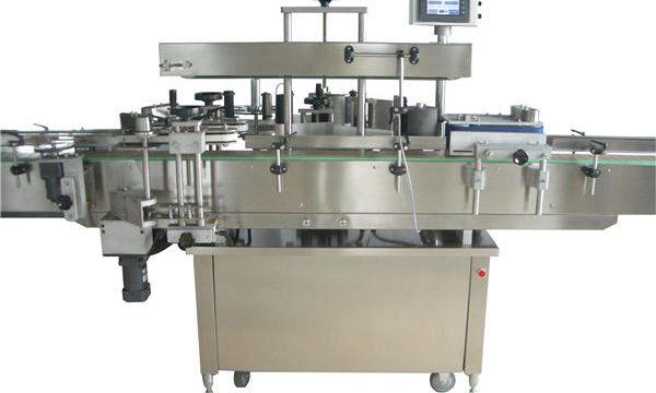 자동 스티커 테스트 튜브 라벨링 기계 제조업체