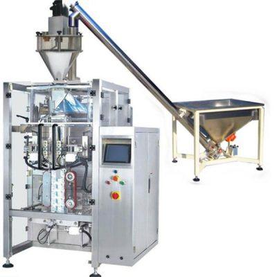 새로운 자동 커피 분말 충전물 기계