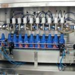 자동 올리브 오일 충전 및 캡핑 기계