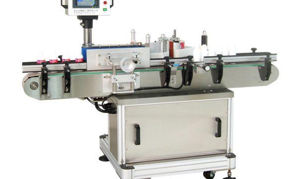 자동 둥근 단지 레테르를 붙이는 기계 제조자