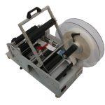 공장 병 반자동 라벨링 기계