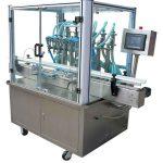 자동 샴푸 진공 액체 충전 기계