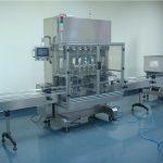 50ml-250L 자동 식용유 충전 기계
