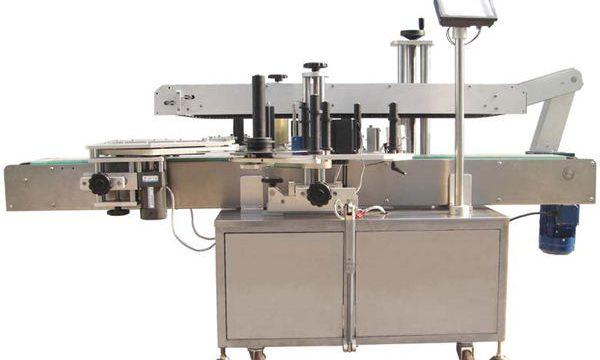 자동 고속 바이알 라벨링 기계