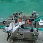 고품질 자동적 인 종이 상자 레테르를 붙이는 기계