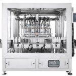 피스톤 액체 충전물 기계